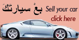 Sell your Car!